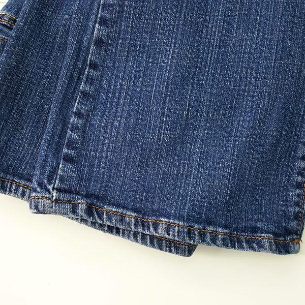 Unaltered Jeans Hem