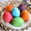 Felted Easter Eggs 1